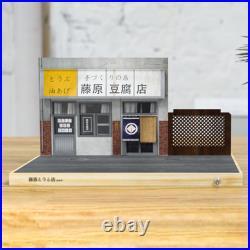 118 Scale Underground Garage Scene Display Showcase for Model Car Diecast
