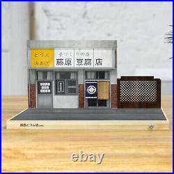 118 Underground Garage Scene Clear Dustproof Display Showcase for Car