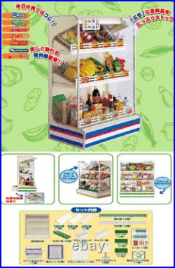 Rare 2004 NEW Re-ment Supermarket Cabinet Display Showcase