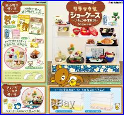 Re-Ment Rilakkuma Display Show Case Miniature Funiture Figure SAN-X JAPAN